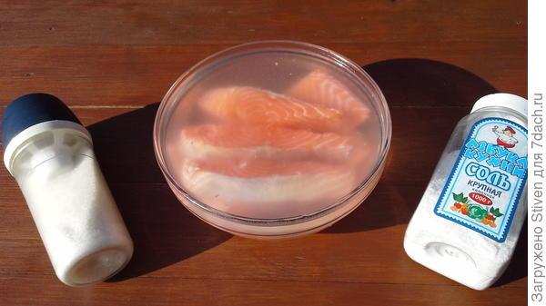 Засолка рыбы в воде