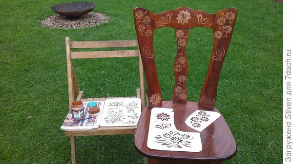 Украшение стула