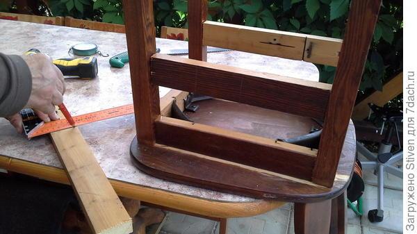 Муж поработал над стулом