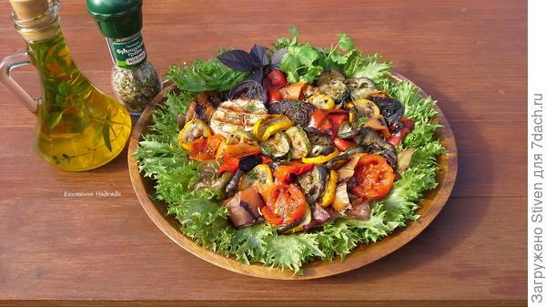 овощи - гриль