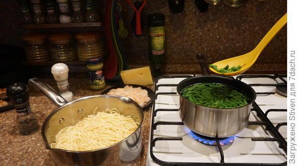 Отвариваем зеленую фасоль