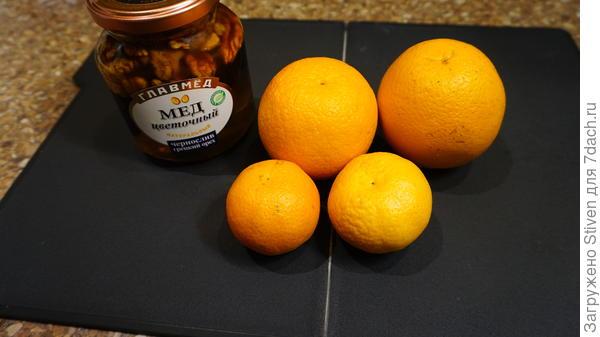 Мандарины, апельсины, мед