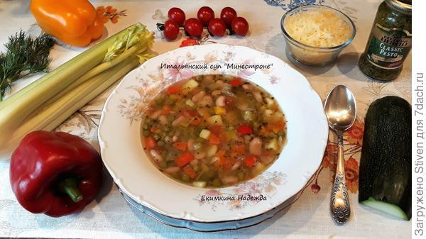 Легкий овощной суп Минестроне