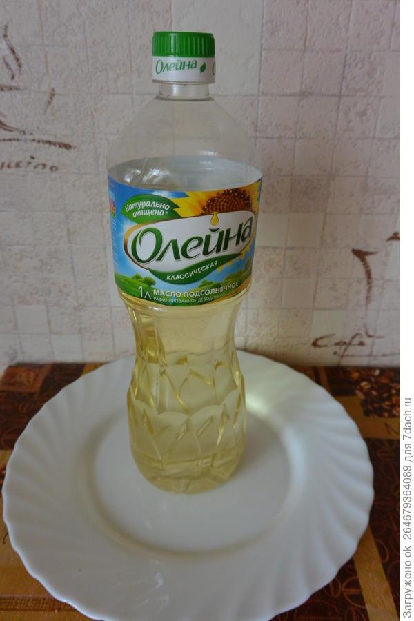 """Масло""""Олейна"""""""