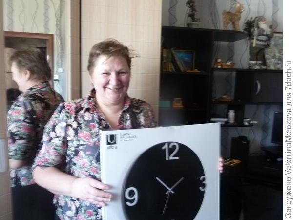 приз-часы