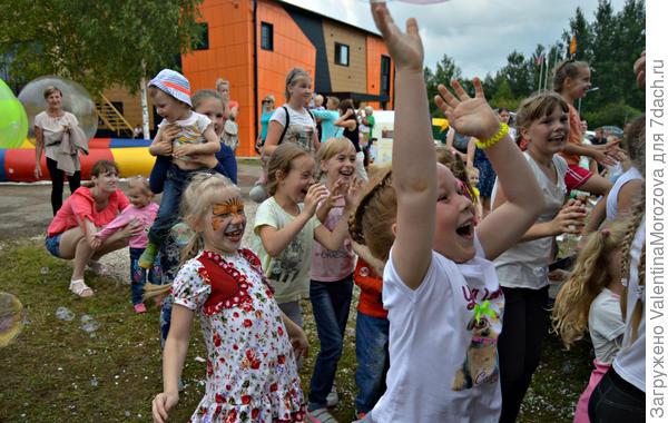 Посмотрите ,как радуются дети.