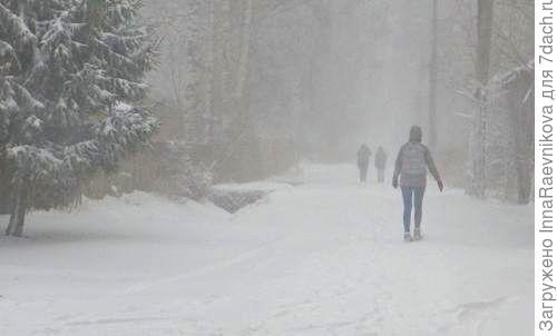 Можно лыжи доставать)))