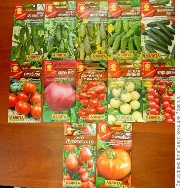 огурчики, томатики