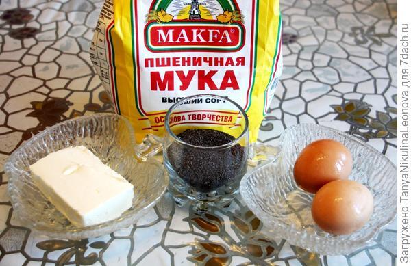 Продукты для сухариков