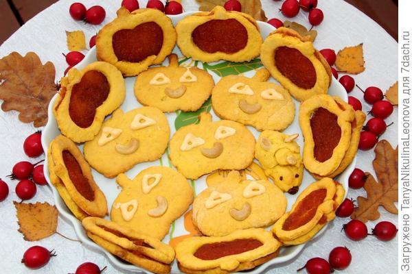 Сладкое печенье с тыквой