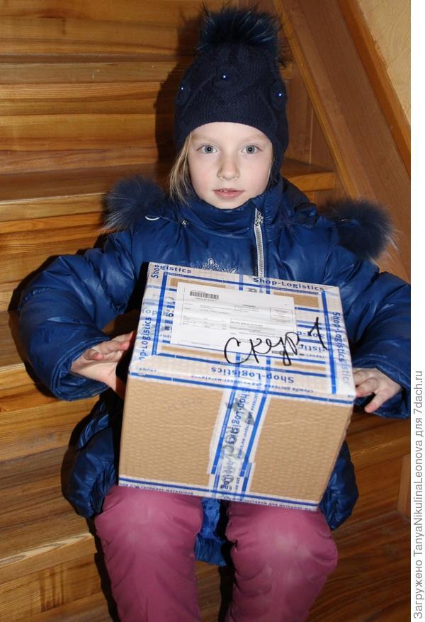 Что же в коробке?