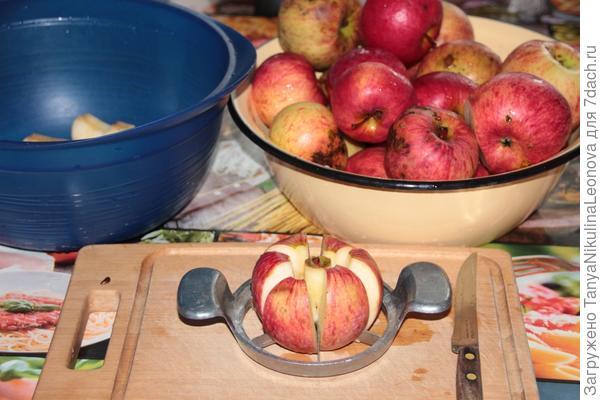 яблоки режем