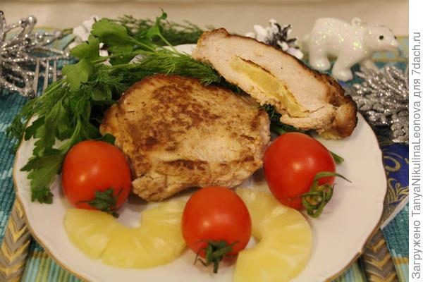 Свинина с сыром и ананасом