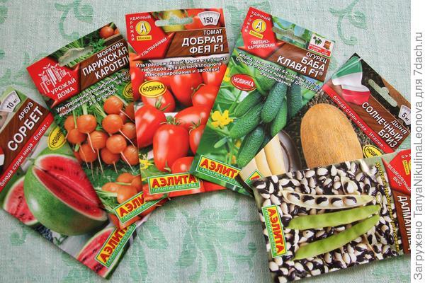 Выбранные семена для тестирования