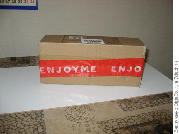 Так упакована посылка.