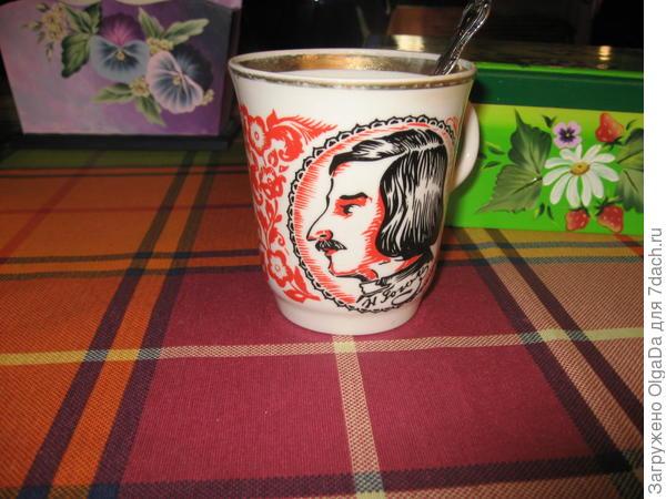 Чашка с изображением Н.В.Гоголя