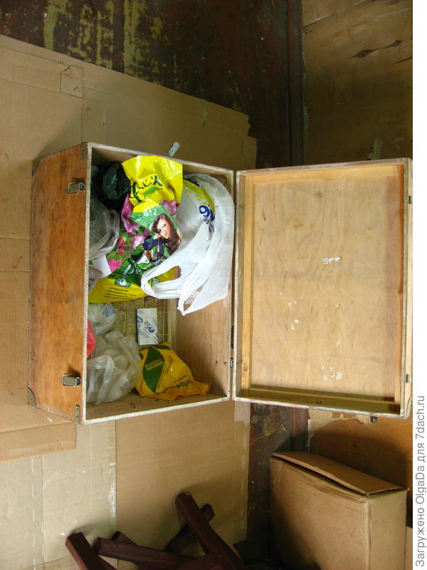 Ящик с удобрениями