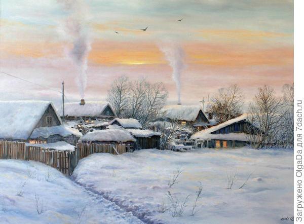 Зимний вечер в глубинке. С. Дорофеев