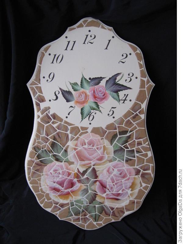 Часы для дачи