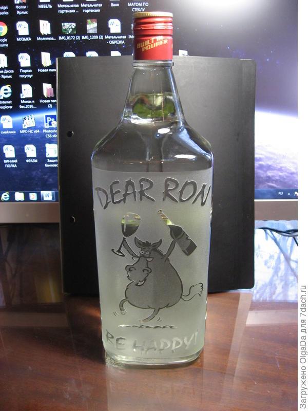 Заматированный рисунок на бутылке.