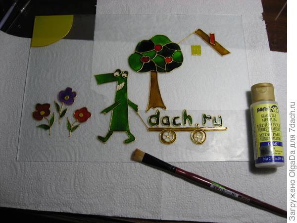Нанесла на рисунок витражные краски.