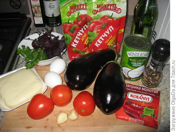 Баклажаны в томатно-сырном соусе с кокосовыми сливками