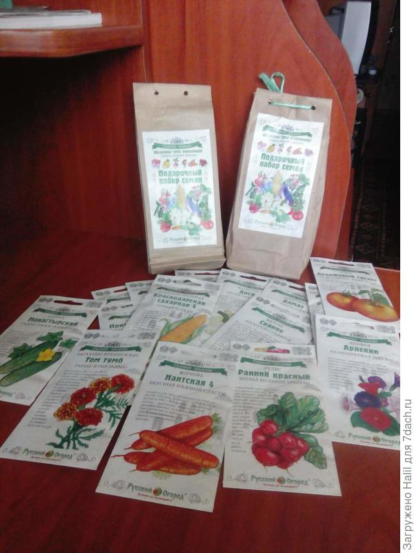 семена кукурузы.Подарочный набор семян.