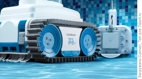 Бесконтактная индукционная зарядка робота Caiman NemH2O