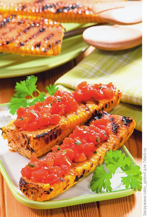 Кукуруза с томатами и тимьяном