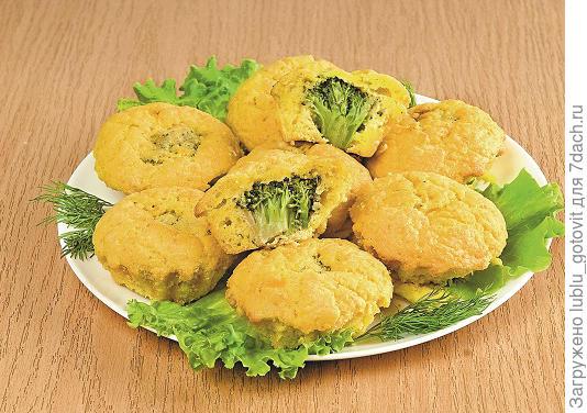 Пирожки с брокколи