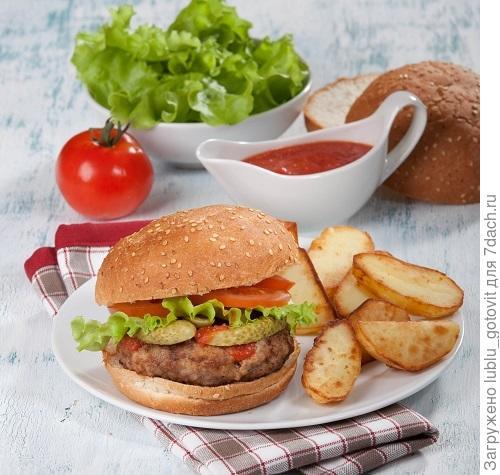 Гамбургер с картошкой