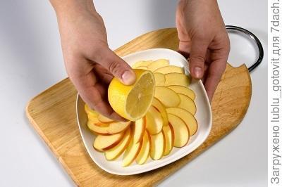 Шаг 2. Поливаем яблоки лимонным соком