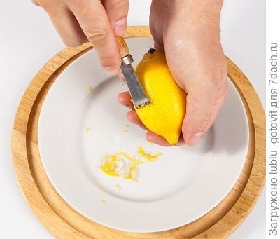 Шаг 3. Снимаем цедру с лимона