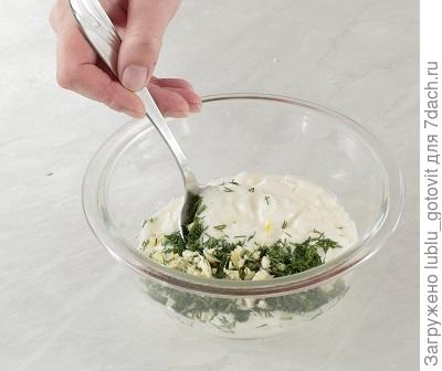 Шаг 4. Сделать йогуртовый соус
