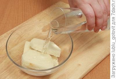 Шаг 1. Заливаем хлеб водой