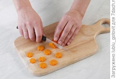 Шаг 4. Фигурно режем морковку