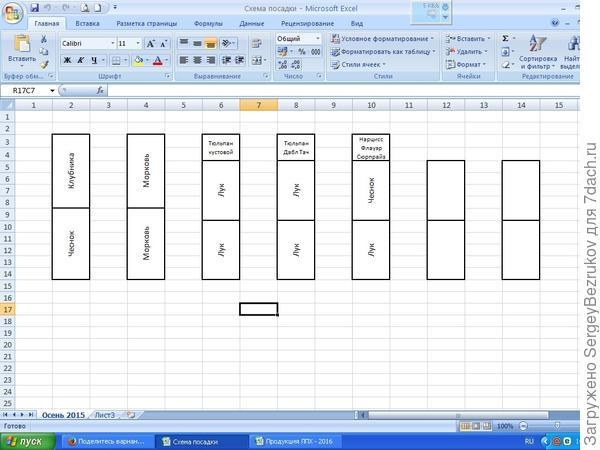 Пример таблицы №2