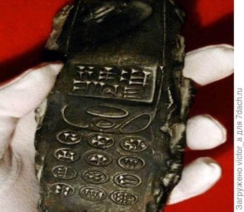 Древний мобильный телефон.