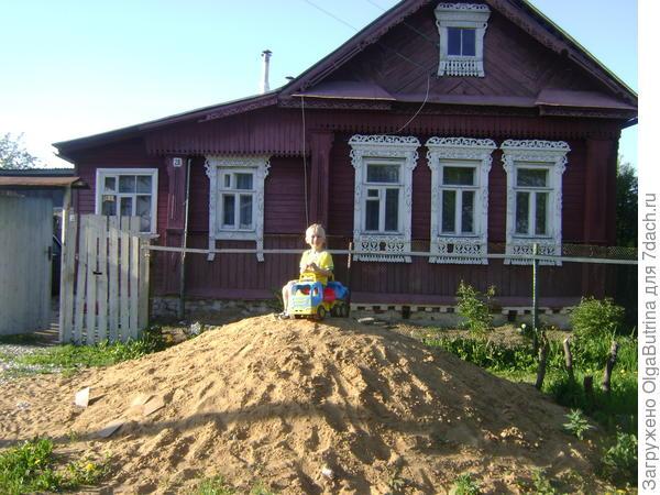 собственно дом