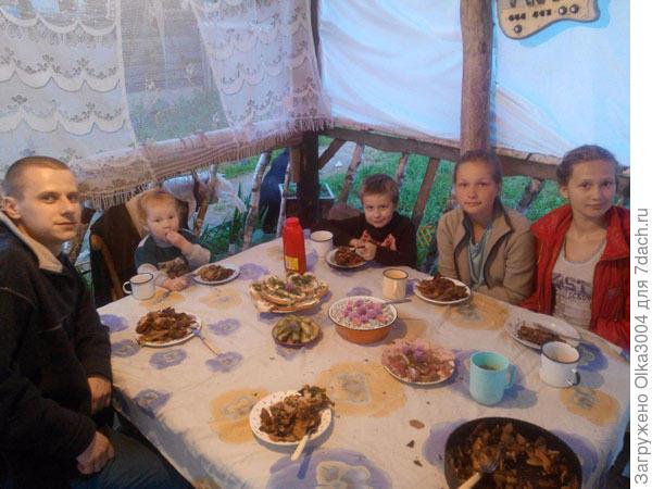 ужинаем нашим семейством )))