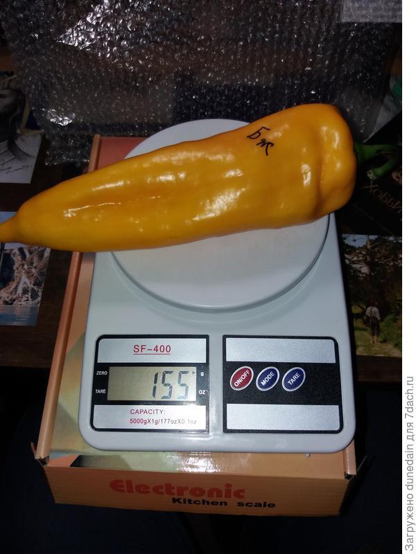 Банан жёлтый
