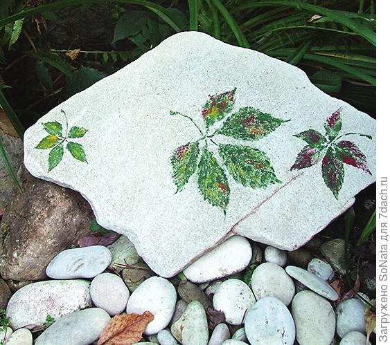 Высушивайте камень в течение 8 часов, а затем используйте его для создания садовых композиций.