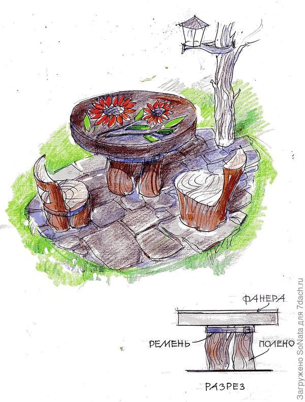 Столик из дров