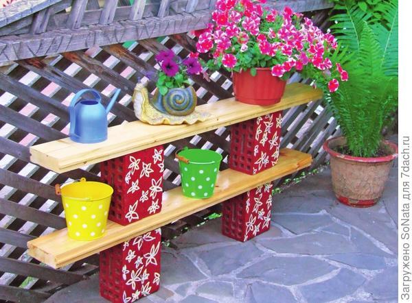 Садовый экспресс-стеллаж