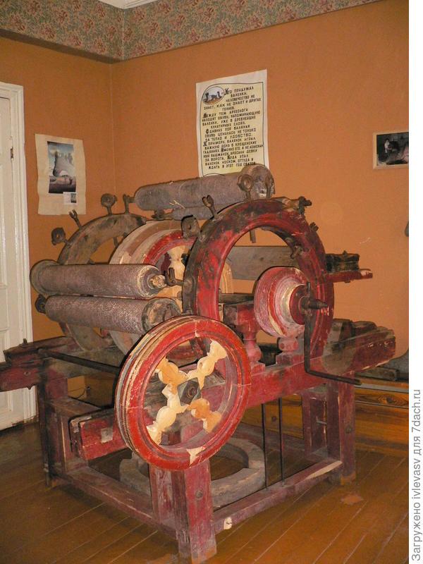 Музей валенок