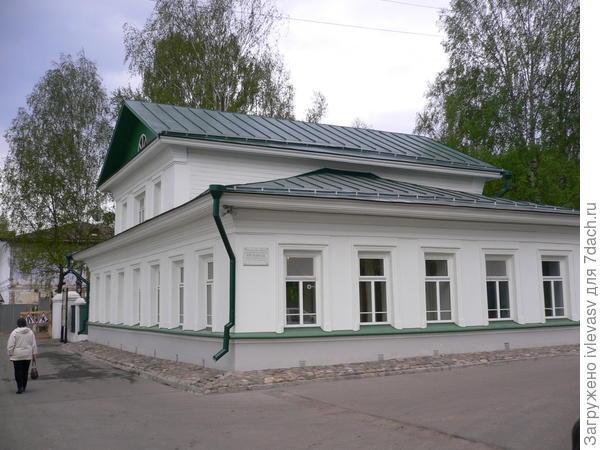 Дом Левитана
