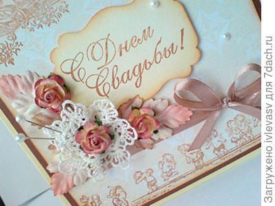http://mojasvadba.ru/images/d/9/pozdravlenija-na-svadbu_1.jpg