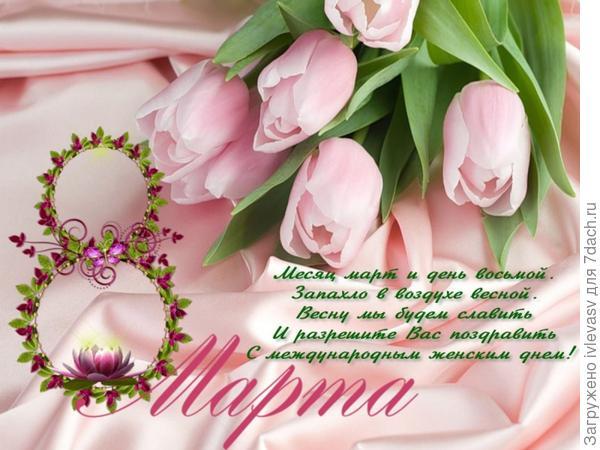 http://skachatkartinki.ru/img/picture/Oct/13/5394a4d7cd89e36817e4c1f2d349547e/2.jpg