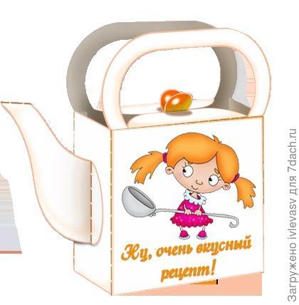 http://s2.hostingkartinok.com/uploads/images/2012/06/a9c2ee08556f195319a43b287e2aff05.png