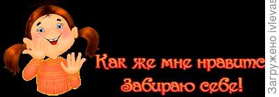 http://kak2z.ru/my_img/img/2015/10/30/ae6a4.png